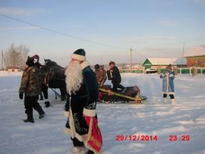 Дед Мороз с.Кадырово